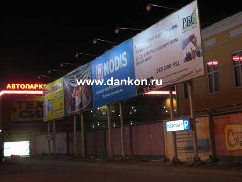 город Екатеринбург, Торговый Центр ГРИНВИЧ, освещение рекламных щитов, светодиодными прожекторами ПС-2.